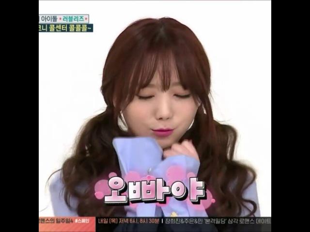 """강성구 (Kang SungKu) on Instagram: """"Kei (lovelyz) -oppaya 😍 from weekly idol aegyo kei lovelyz kpop girlgroup korean weeklyidol 러블리즈 케이"""""""