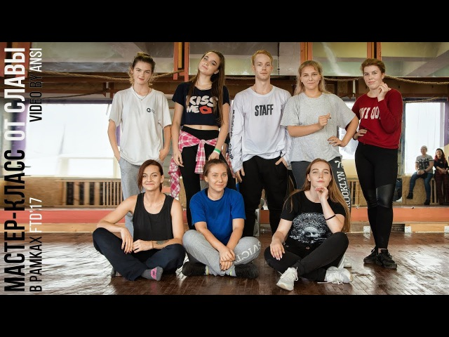 FTD-2017 - МК от Славы!