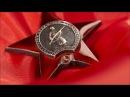 Боевым награждается орденом