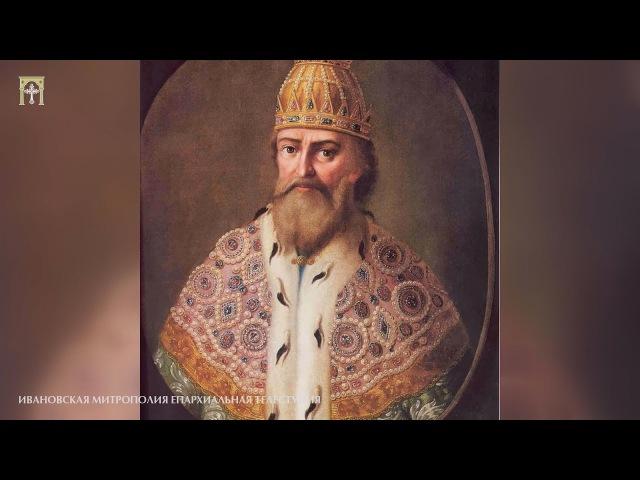 Грозный царь Иван IV. Часть первая: Происхождение и личность