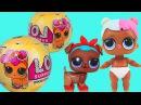 Куклы ЛОЛ Сюрпризы МУЛЬТИК про школу Видео для Детей - Играем в Куклы ЛОЛ LOL Dk