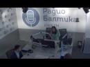 Александр Бессмертный - В программе Час пик на Радио Балтика 21.07.2016