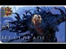 Hellblade Senua`s Sacrifice[3] - Вальравн-Бог иллюзий (Прохождение на русском(Без комментариев))