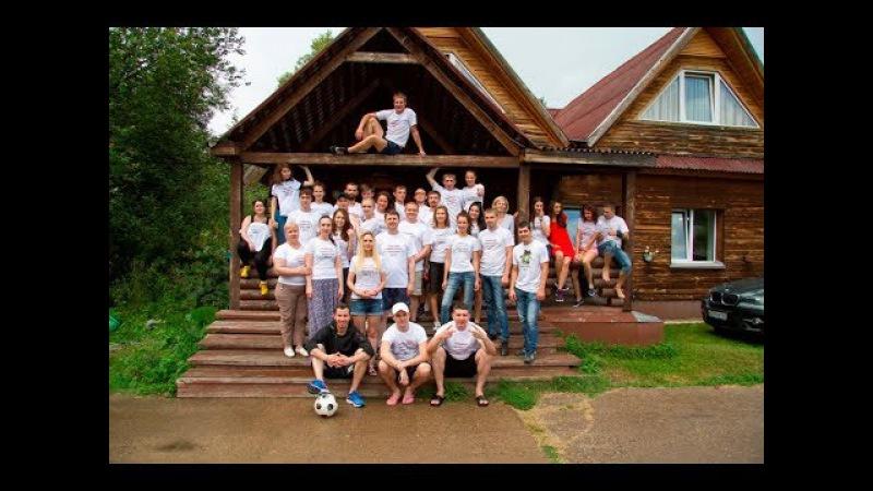 Летний Корпоратив Сибирского Знахаря 2017