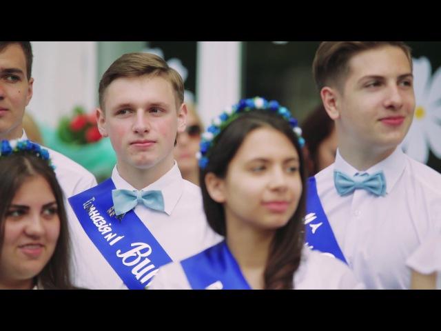 Самая трогательная песня на последнем звонке Гимназия 1 Им А П Быстриной г Одесса