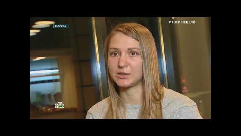 Итоги недели с Ирадой Зейналовой. 4 февраля 2018 года
