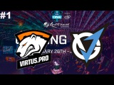 VP vs VG.J RU #1 (bo3) ESL One Genting 2018 Minor 23.01.2018
