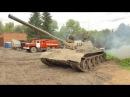 Реальный советский танк Т-62. Взгляд изнутри.