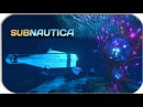 Subnautica - ЛАБОРАТОРИЯ МУЗЕЙ - БАЗА В СУПЕР БИОМЕ 21