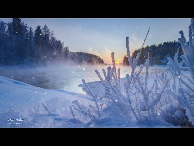 Зимний вальс. Евгений Дога.