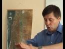 Біблійні доктрини Частина 10 Сергій Манелюк