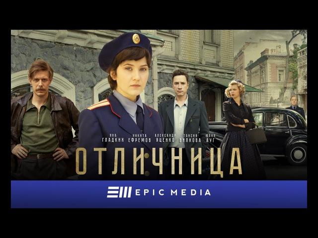NEOPHYTE - Episode 4 / Detective (subtitles)