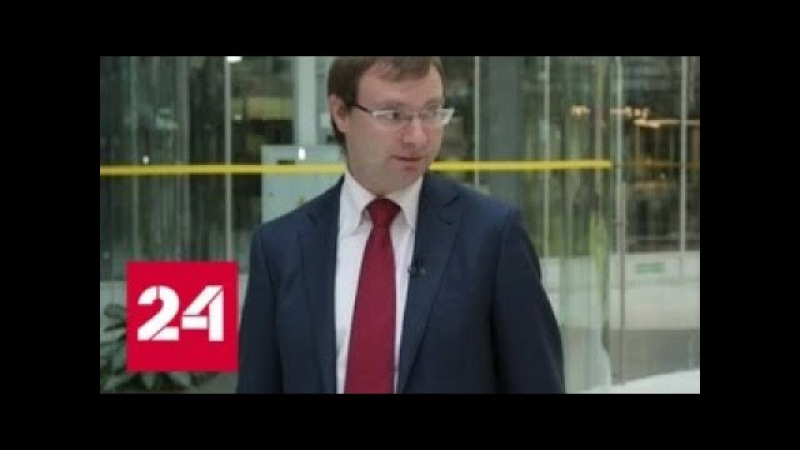 Роман Горюнов: никто в мире не знает, как регулировать криптовалюты - Россия 24
