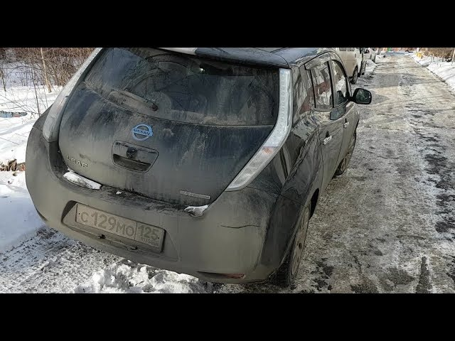 Nissan leaf электромобиль вся правда от владельца, зима Владивосток