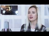 Justin Bieber - What do you mean Джастин Бибер - Что ты имеешь ввиду НА РУССКОМ - Клава Кока