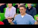 Доктор Мясников: Дорогие лекарства или аналоги?