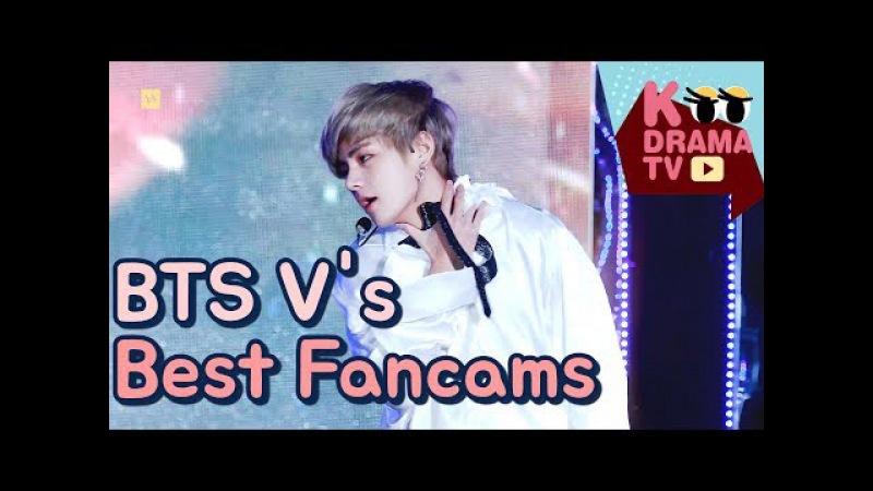 방탄소년단 태형(뷔) 직캠 레전드 모음 (HD) | BTS V's Legendary Fancam Compilation (Warning: Heart Attack)