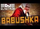 DJ Blyatman Babushka HARDBASS