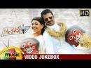 видео Mr. Perfect Telugu Movie Back to Back Video Songs Video Jukebox Prabhas Kajal DSP