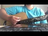 Петлюра - СудКавер под гитару