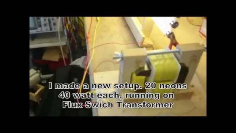 WITTS Flux Switch Transformer (FST) Replication: 74W in, 500W out