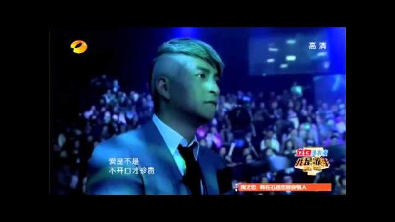 (Subtitle B.Melayu) Shila Amzah 茜拉- Filem terpanjang 最长的电影 Saya Penyanyi 我是歌手 20140228