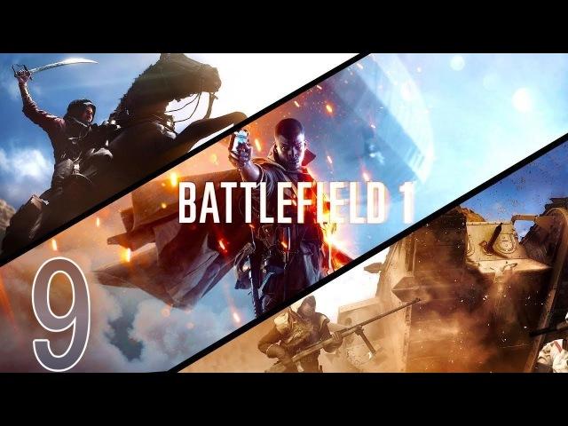Прохождение Battlefield 1 -09. «FORTE ET FIDELE»