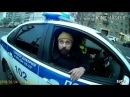 Рейд по тротуарщикам часть 5 Старый знакомый ХАМ
