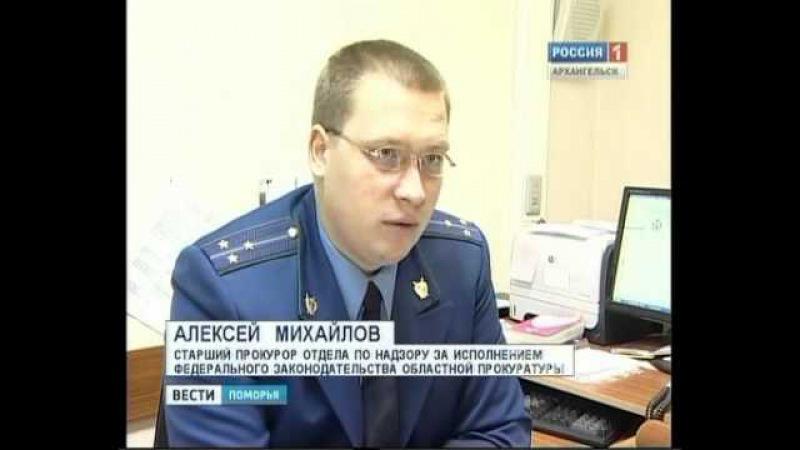 201211 Вести Поморья (13)