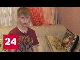 Вырезали самое важное школьник c Ямала рассказал о выступлении в Бундестаге - Ро...