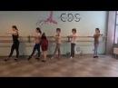 Классический танец (начальный уровень)