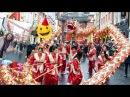 Китайский новый год. Китайский новый год 2018 в Чайнатаун. Китайский квартал в Лондоне. Чайнатаун