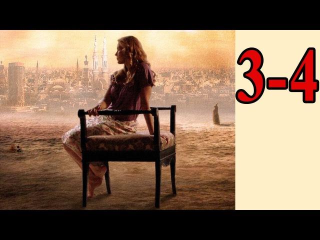 Невероятные приключения Алины 2 фильм 2 серии 2014 драма мелодрама сериал