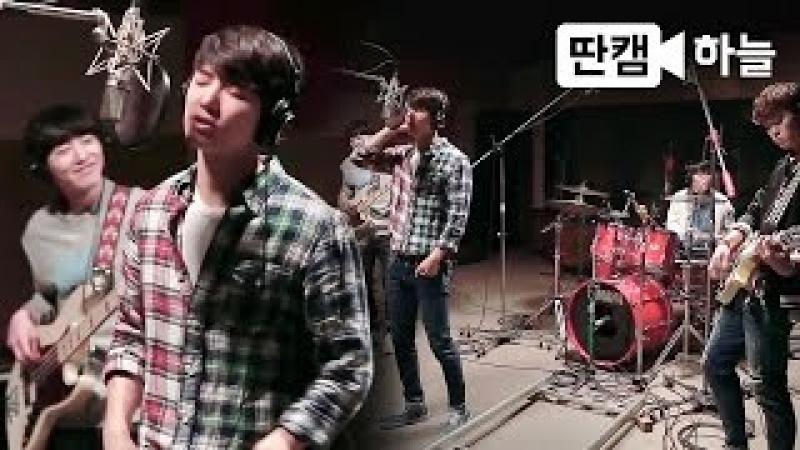 《Making Film》 Ddanddara band vocal Kang Min Hyuk 'I See You' recording @Entertainer