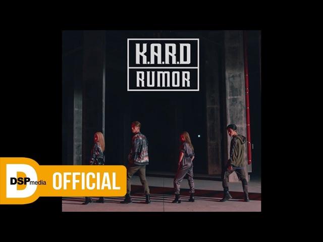 K.A.R.D - RUMOR MV