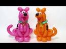 Собака из шаров Скуби-Ду / Scooby Doo the dog from balloons Subtitles