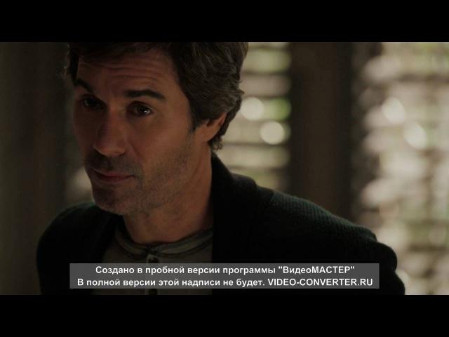 Восприятие. 3 серия 3 сезон.avi