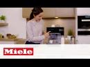 Советы и рекомендации по использованию отдельно стоящих кофемашин Miele серии CM6 Miele