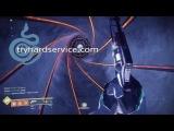 Destiny 2* Raid Lair - HIDDEN Chest
