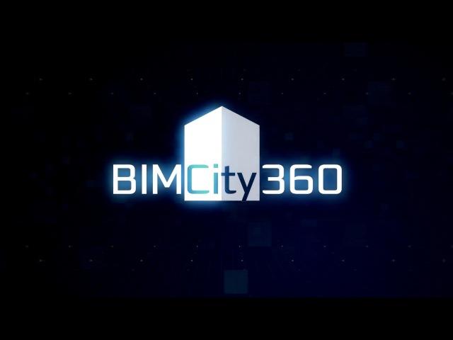 Showreel - BIMCity360. Эпоха агломераций.