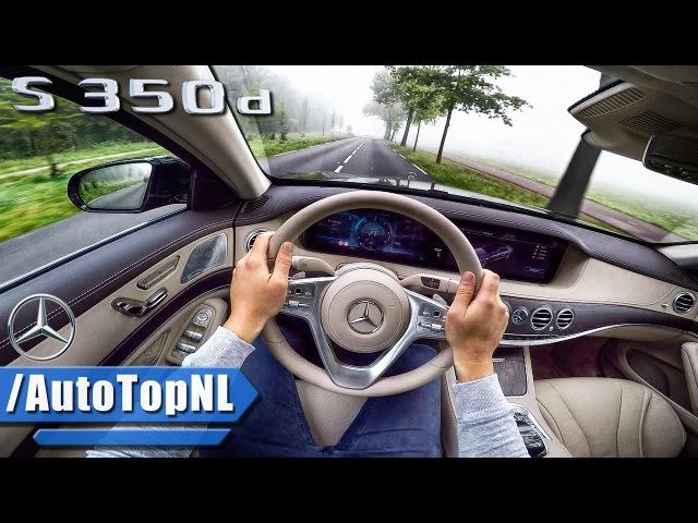 Mercedes Benz S Class 2018 S350d POV Test Drive by AutoTopNL