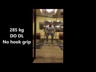 Alexey Tyukalov DO DL no hook grip 285kg