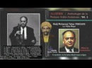 Anthologie de la musique arabo andalouse Vol 01 El Hadj Mohamed Tahar Fergani Nuba Maya