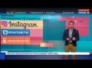 Программа Вести.net 1706 выпуск — смотреть онлайн видео, бесплатно!