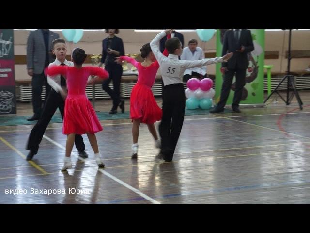 Танцуют в категории Дети-2 Латина (3 танца) (E класс) Захаров Степан и Крапивина Арина пара № 55