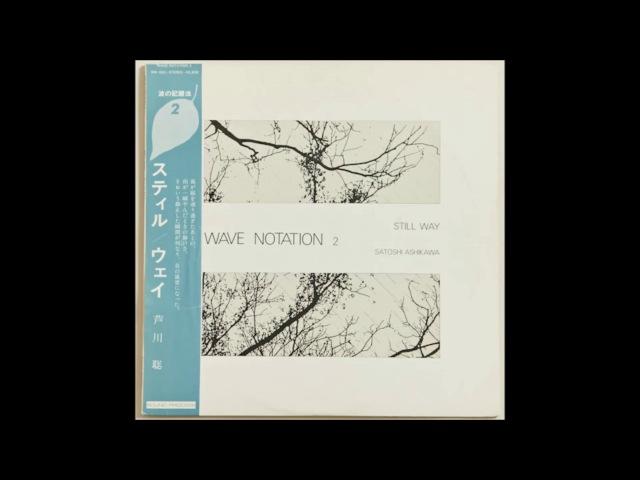 Satoshi Ashikawa - Still Way (Wave Notation 2) † [1982, full album]