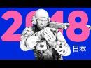 2018 Battlefield 4 Машинима