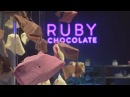 Швейцарские шоколатье создали рубиновый шоколад новости