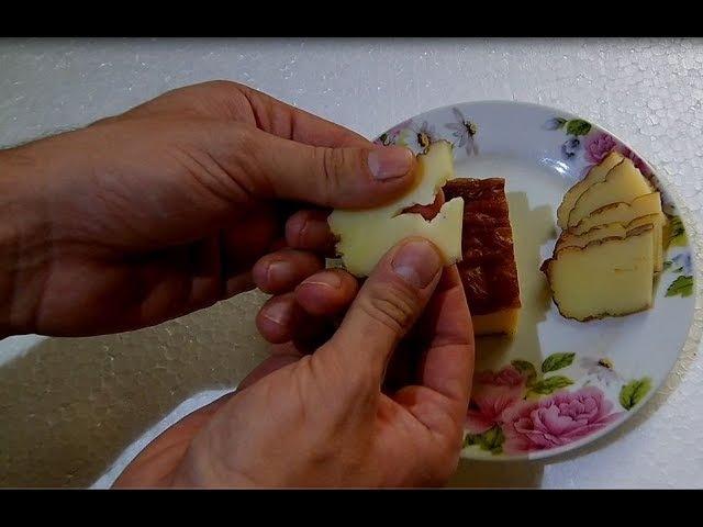 Копчёный твердый сыр Как закоптить сыр в домашних условиях