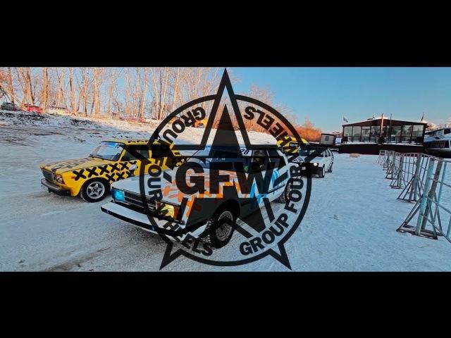 GFW Team_Битва на Туре_2018